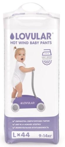 Купить Hot wind трусики-подгузники детские размер цена
