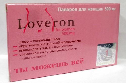 Купить Лаверон для женщин 500мг цена