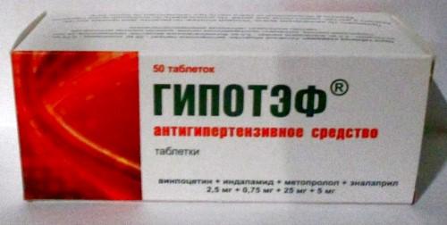 Купить ГИПОТЭФ 0,0025+0,75МГ+0,025+0,005 N50 ТАБЛ цена