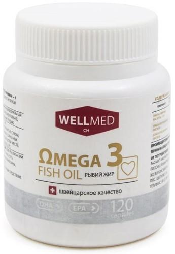 Купить Omega 3 fish oil рыбий жир цена