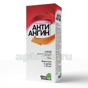 Купить АНТИ-АНГИН ФОРМУЛА 25МЛ ФЛАК СПРЕЙ цена