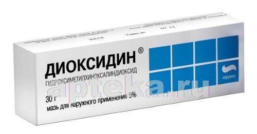 Купить ДИОКСИДИН 5% 30,0 МАЗЬ Д/НАРУЖ ПРИМ цена