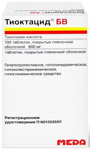 Купить ТИОКТАЦИД БВ 0,6 N100 ТАБЛ П/ПЛЕН/ОБОЛОЧ цена