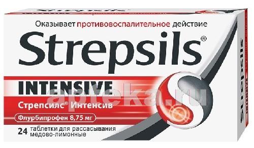 Купить Стрепсилс интенсив цена