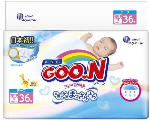 Купить Подгузники детские на липучках цена