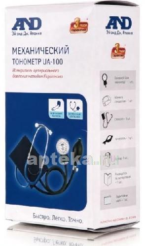 Купить Тонометр ua/ub цена
