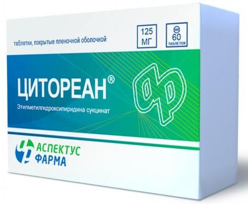 Купить ЦИТОРЕАН 0,125 N60 ТАБЛ П/ПЛЕН/ОБОЛОЧ цена