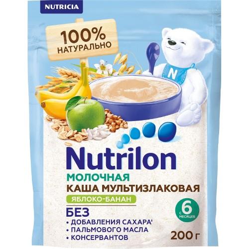 Купить Каша молочная цена