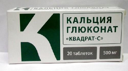 Купить КАЛЬЦИЯ ГЛЮКОНАТ 0,5 N20 ТАБЛ/КВАДРАТ-С цена