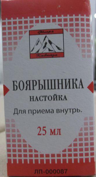 Купить БОЯРЫШНИКА НАСТОЙКА 25МЛ ИНД/УП/ФЛОРА КАВКАЗА цена