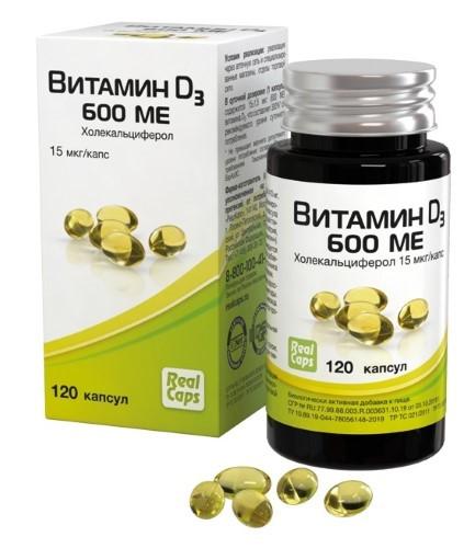 Купить Витамин д 600ме цена