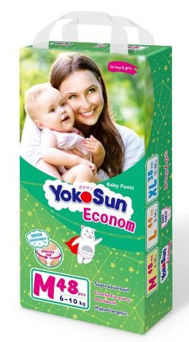 Купить Econom подгузники-трусики детские цена