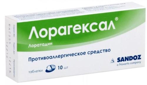 Купить ЛОРАГЕКСАЛ 0,01 N10 ТАБЛ цена