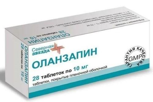 Купить Оланзапин-сз цена