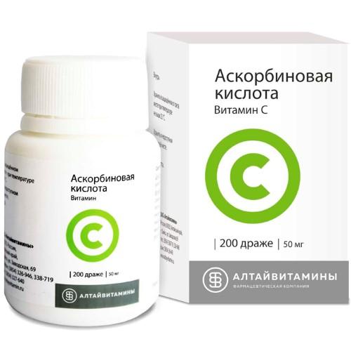 Купить Аскорбиновая кислота цена