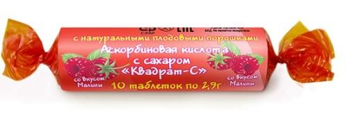 Купить Аскорбиновая кислота с сахаром цена