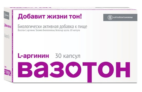 Купить ВАЗОТОН (L-АРГИНИН) N30 КАПС цена