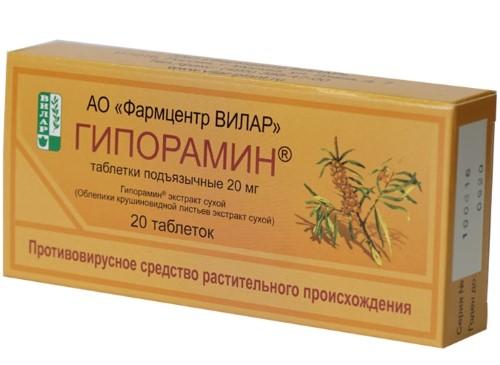 Купить ГИПОРАМИН 0,02 N20 ТАБЛ цена