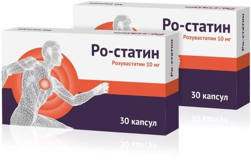 Купить РО-СТАТИН 0,01 N30 КАПС /1+1/ цена