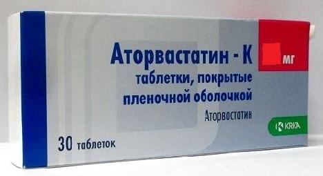 Купить АТОРВАСТАТИН-К 0,04 N30 ТАБЛ П/ПЛЕН/ОБОЛОЧ цена