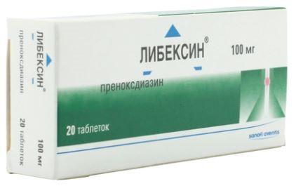 Купить ЛИБЕКСИН 0,1 N20 ТАБЛ цена