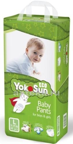 Купить Eco подгузники-трусики детские цена