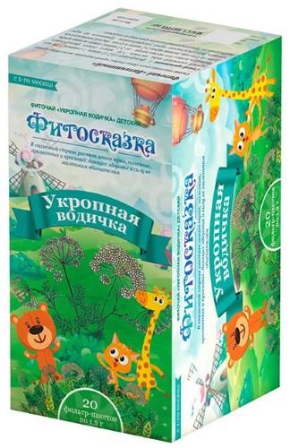 Купить УКРОПНАЯ ВОДИЧКА 1,2 N20 Ф/ПАК/КАЛИНА цена