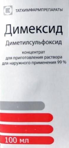 Купить ДИМЕКСИД 99% 100МЛ ФЛАК КОНЦ Д/Р-РА цена