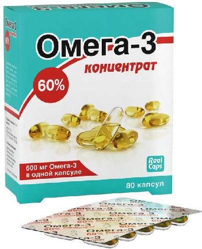 Купить ОМЕГА-3 КОНЦЕНТРАТ 60% N80 КАПС ПО 1000МГ цена