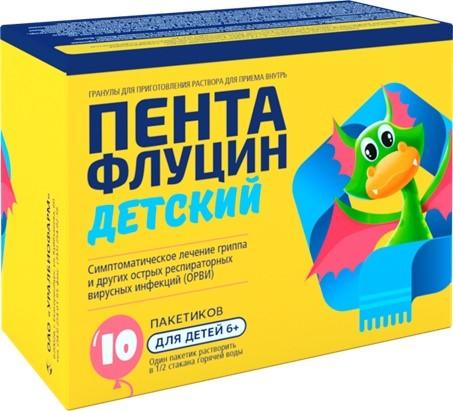 Купить ПЕНТАФЛУЦИН ДЕТСК 3,0 N10 ПАК ГРАН Д/Р-РА цена