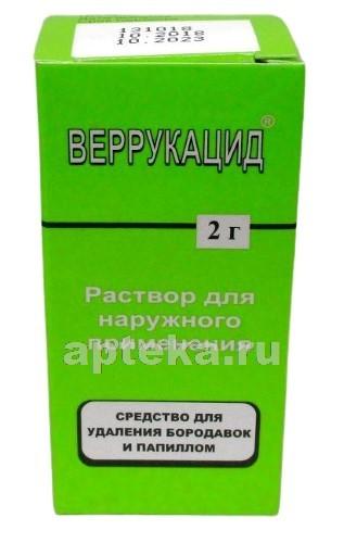 Купить ВЕРРУКАЦИД 2,0 Р-Р Д/НАРУЖ цена
