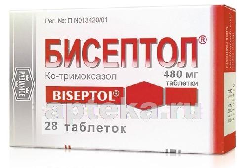 БИСЕПТОЛ 0,48 N28 ТАБЛ - цена 102.90 руб., купить в интернет аптеке в Бузулуке БИСЕПТОЛ 0,48 N28 ТАБЛ, инструкция по применению