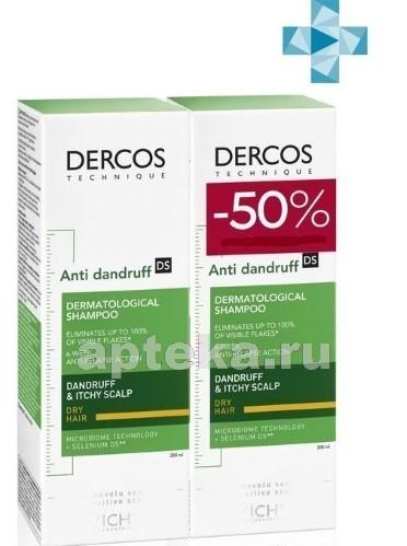 Dercos интенсивный шампунь-уход против перхоти для нормальных и жирных волос 200мл n2