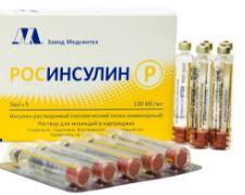 Купить РОСИНСУЛИН Р 100МЕ/МЛ 3МЛ N5 КАРТР Р-Р Д/ИН цена