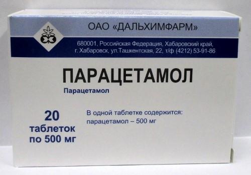 Купить ПАРАЦЕТАМОЛ 0,5 N20 ТАБЛ/ДАЛЬХИМФАРМ цена