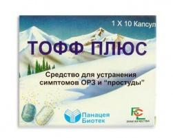 Купить ТОФФ ПЛЮС N10 КАПС цена