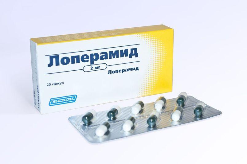 Купить ЛОПЕРАМИД 0,002 N20 КАПС /БИОКОМ/ цена