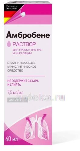Купить АМБРОБЕНЕ 0,0075/МЛ 40МЛ Р-Р Д/ПРИЕМА ВНУТРЬ цена