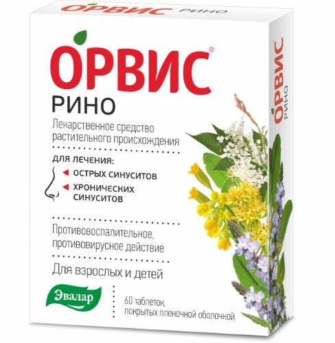 Купить ОРВИС РИНО N60 ТАБЛ П/ПЛЕН/ОБОЛОЧ цена