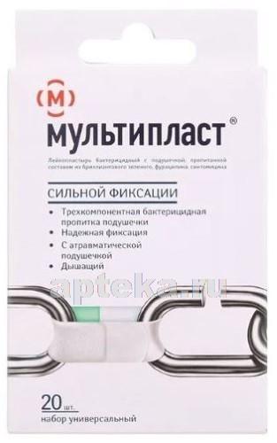 Лейкопластырь бактерицидный мультипласт сильной фиксации n20 /белый
