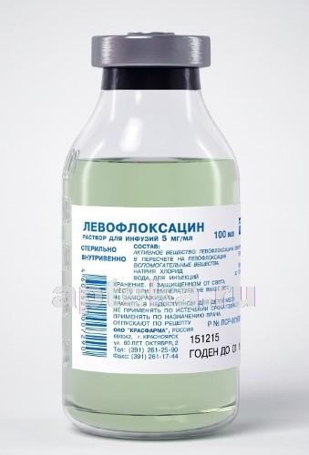 Купить Левофлоксацин цена