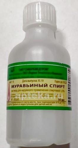 Купить Муравьиный спирт цена
