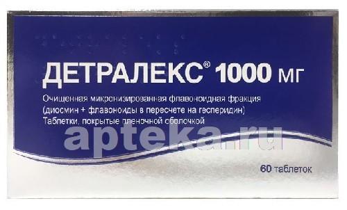 Купить ДЕТРАЛЕКС 1,0 N60 ТАБЛ П/ПЛЕН/ОБОЛОЧ цена