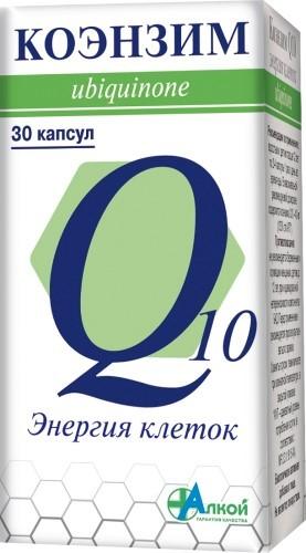 Купить Коэнзим q-10 энергия клеток цена