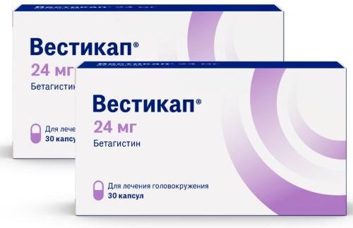 Купить Вестикап 0,024 n30 капс /1+1/ цена