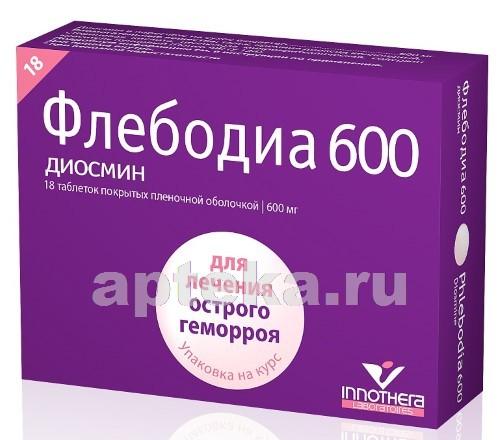 Таблетки от геморроя флебодиа 600 цена thumbnail