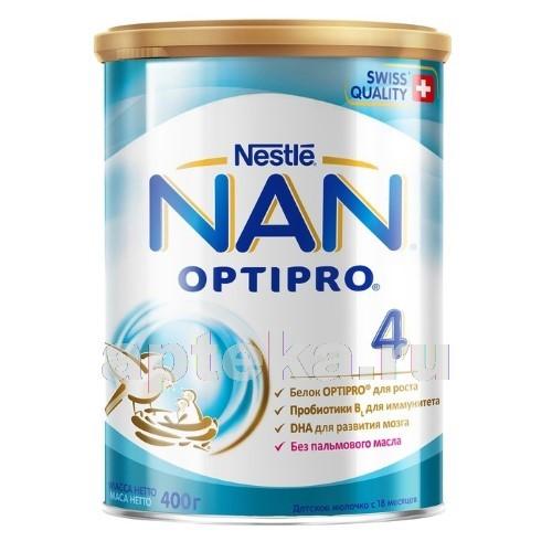 Купить 4 optipro напиток молочный сухой для дет с 18мес цена