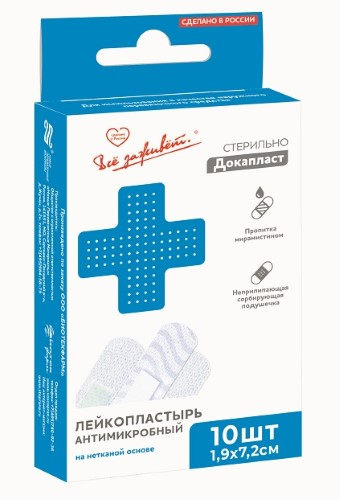 Купить Лейкопластырь антимикробный докапласт нетканый 1,9x7,2см n10/с мирамистином цена
