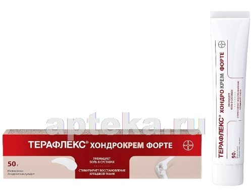 Купить ТЕРАФЛЕКС ХОНДРОКРЕМ ФОРТЕ 1%+5% 50,0 КРЕМ Д/НАРУЖ ПРИМ цена
