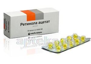 Купить Ретинола ацетат цена